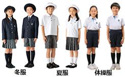 小学校 埼玉 大学 付属